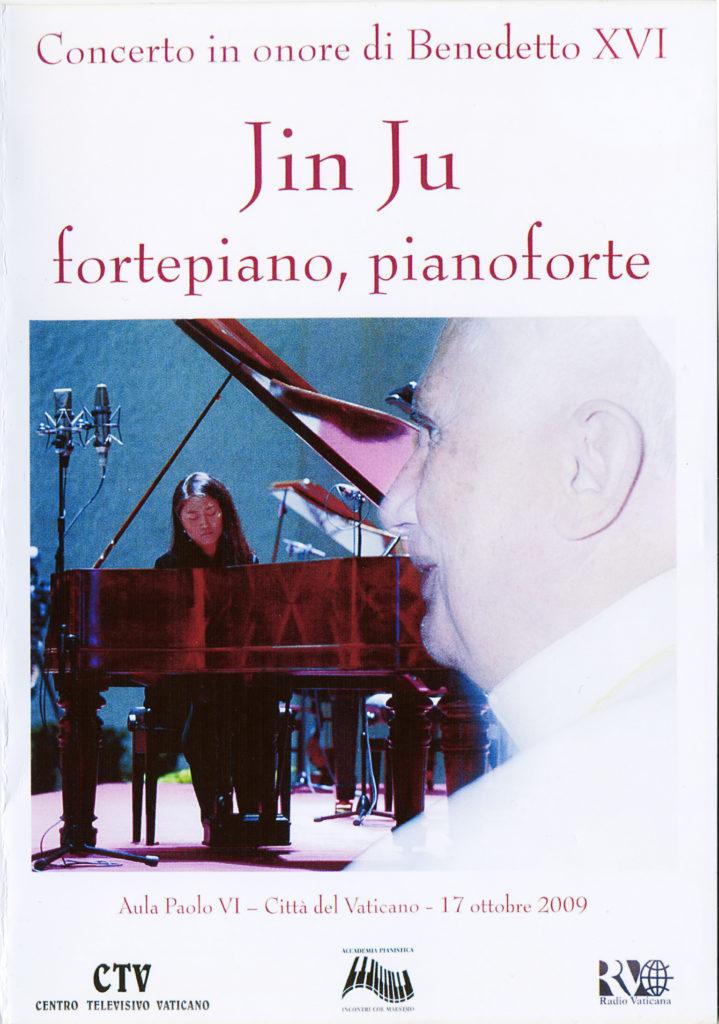 DVD Benedetto XVI