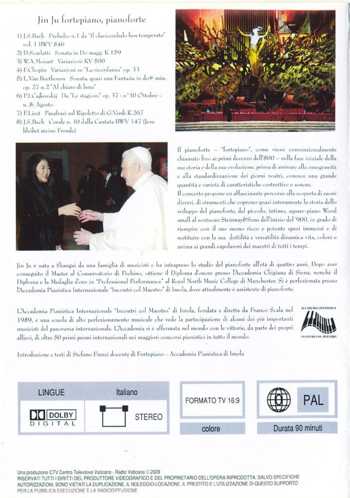 Jin Ju DVD Benedetto XVI