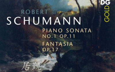 Robert Schumann (1810-1856) Piano Music